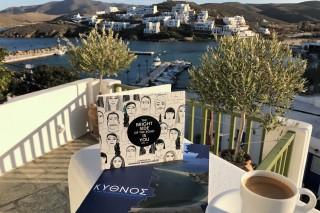 about loutra porto klaras kythnos studio balcony with amazing view and facilities like Kythnos maps and nespresso coffee